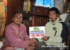 Penyerahan Dana Rp 20 Juta untuk Pengobatan Tumor Ahmad Rifai